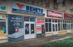 вул. В. Великого, 123